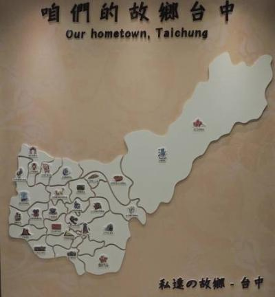 Bild - C U Hotel Taichung