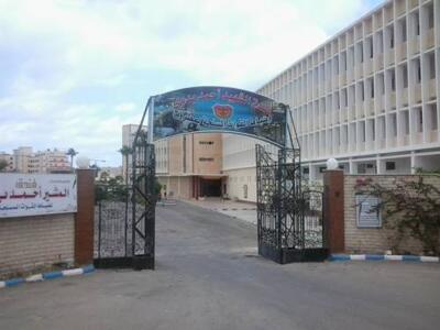 Foto general de Matrouh Armed Forces Apartments