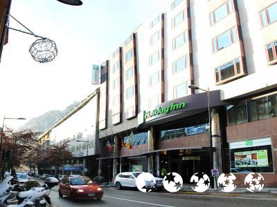 Foto do exterior - Holiday Inn Andorra