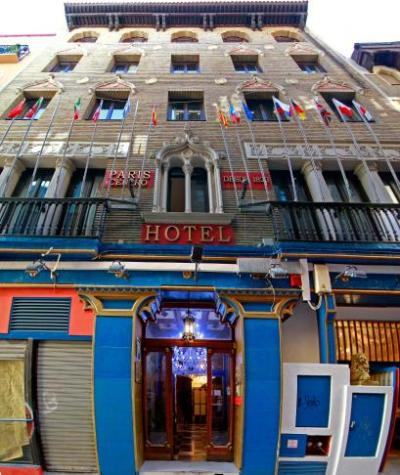 Photo – Hotel Paris Centro