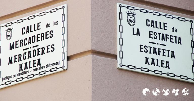 Foto von Pamplona: Calle Estafeta