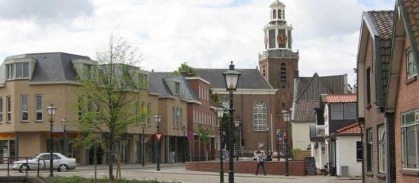 Fotografia de Zoetermeer: Centro antiguo