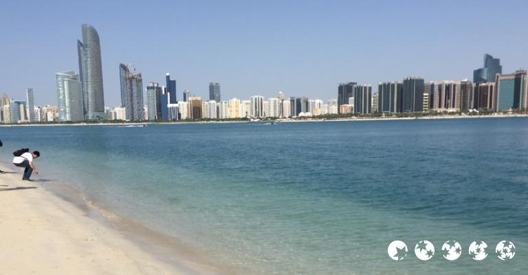 Foto Abu Dhabi: Abu Dhabi