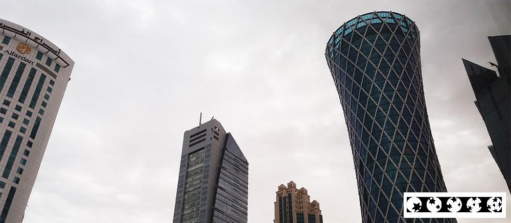 ad dawhah qatar