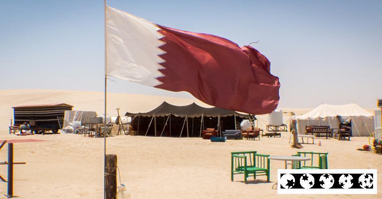 Foto Qatar: Qatar